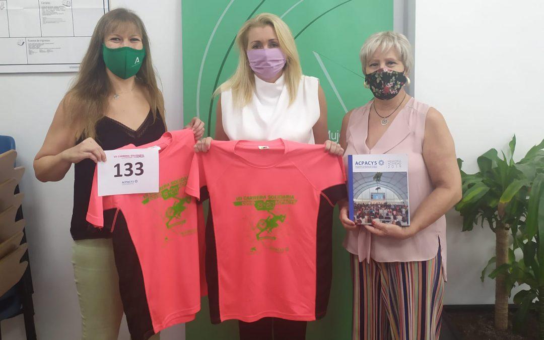 Apoyo del Instituto Andaluz de la mujer